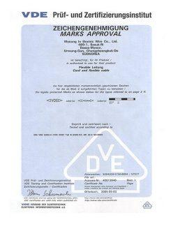 VDE(독일)인증서
